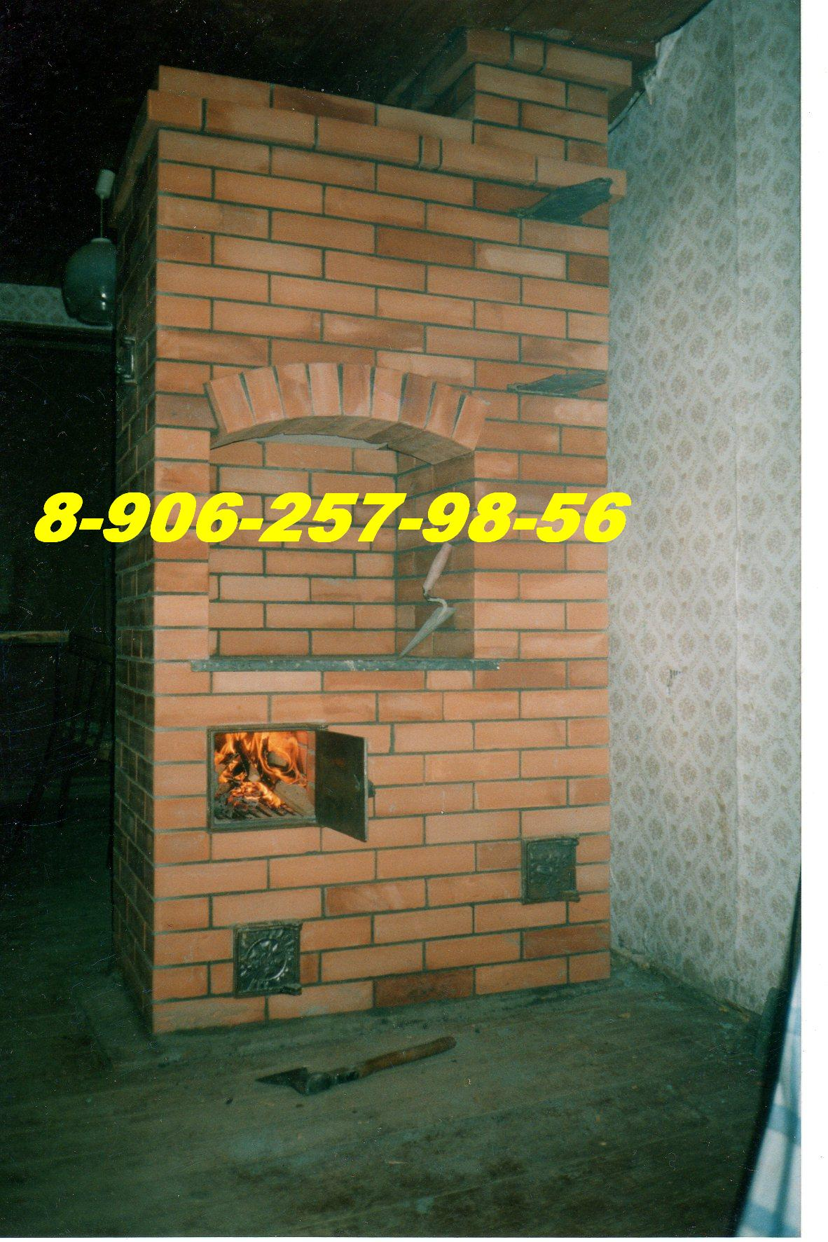 Шведки в бане 5 фотография